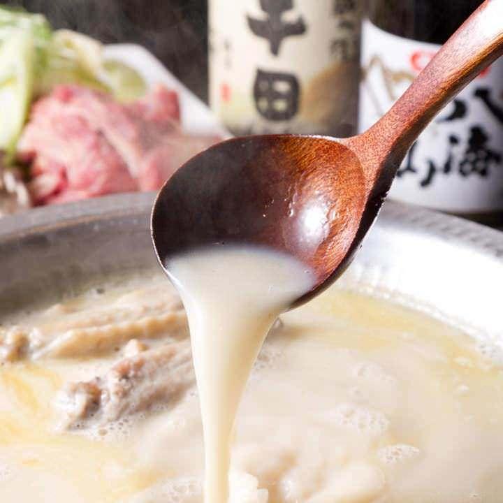 神田の居酒屋【とりいちず酒場 神田北口店】で鶏料理